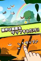 Screenshot of パタパタ!!にゃんこ