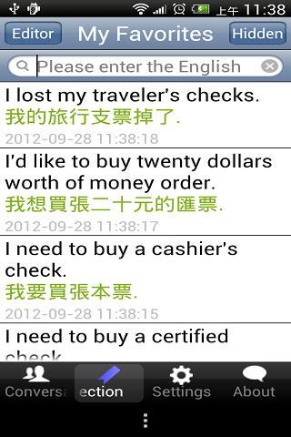 English-Chinese Conversation
