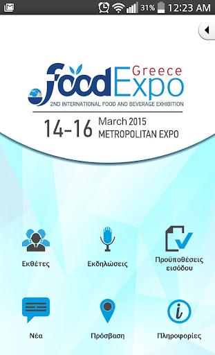 FoodExpo Greece