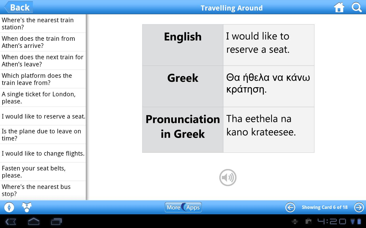 Learn Greek for Tablet - screenshot