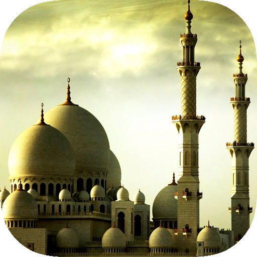 Islamic Mosque Wallpapers