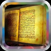 Sheikh Shuraim Quran MP3