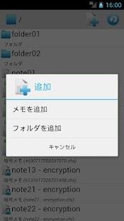 Kumagusu- screenshot thumbnail