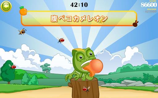玩免費教育APP 下載フルーツラビットおもしろ百科-カラーマジシャン app不用錢 硬是要APP