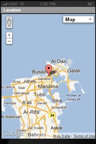 Bahrain Green Data Center - screenshot