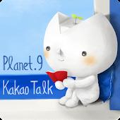 카톡테마-Planet.9_TheRest