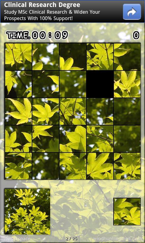 Slide Puzzle- screenshot