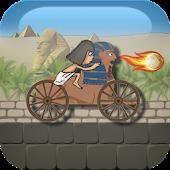 Sphinx Ride