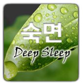 Sleep Maker Sound Package Lite