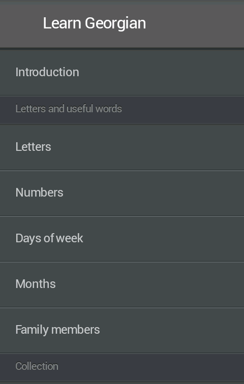 Learn Georgian Language - screenshot