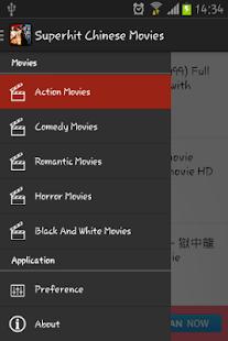 Superhit Chinese Movies
