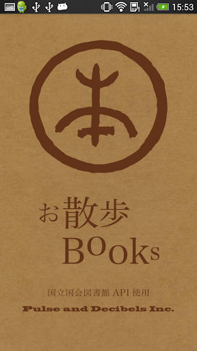 Free Books - 23,469 Classics - Android Apps on Google Play