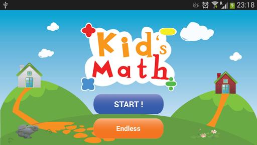 数学游戏的孩子 Lite