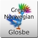 Greek-Norwegian Dictionary
