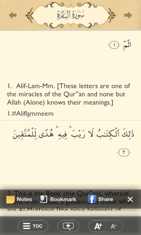 i-Quran - screenshot