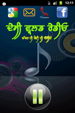 Desi World Radio - screenshot
