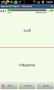Imparare l'ucraino- screenshot thumbnail
