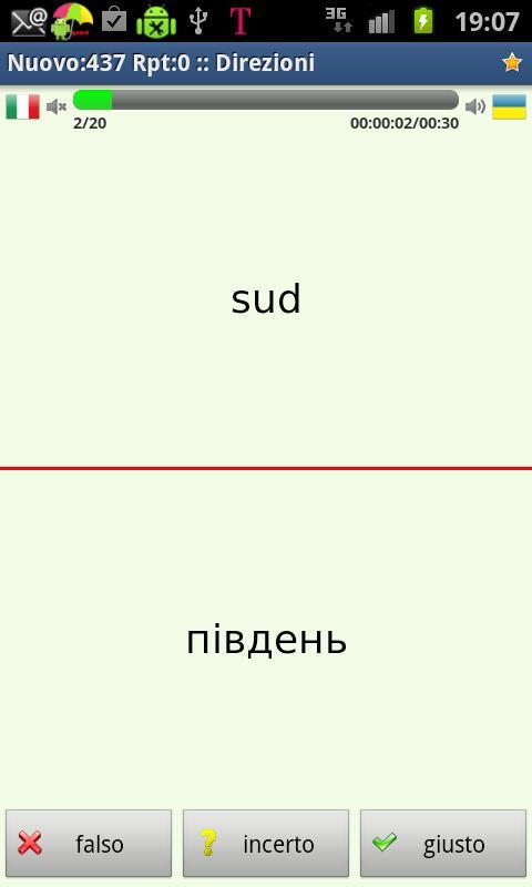 Imparare l'ucraino- screenshot