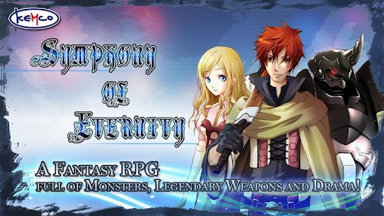 RPG Symphony of Eternity - screenshot thumbnail