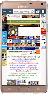 Khmer Hot News screenshot 3