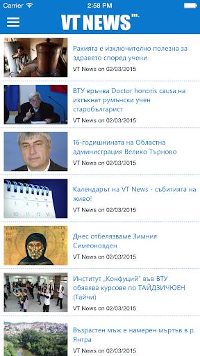 VT News Veliko Tarnovo
