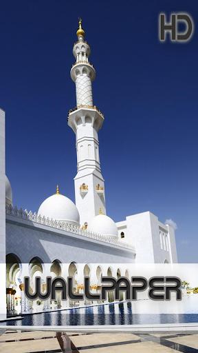Allah islam fond d'écran HD
