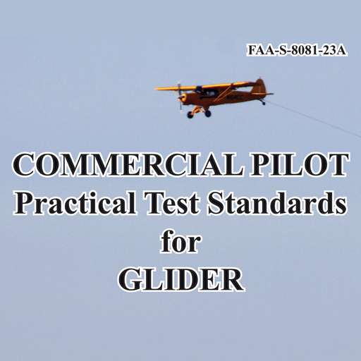 Glider Pilot Test Standards LOGO-APP點子