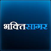 Bhakti Sagar Tv