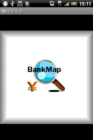 銀行マップ