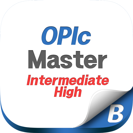 OPIc IH Master Course