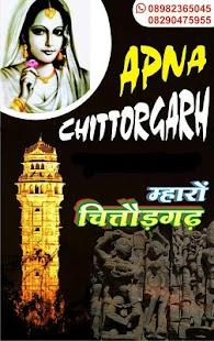 Apna Chittorgarh - náhled