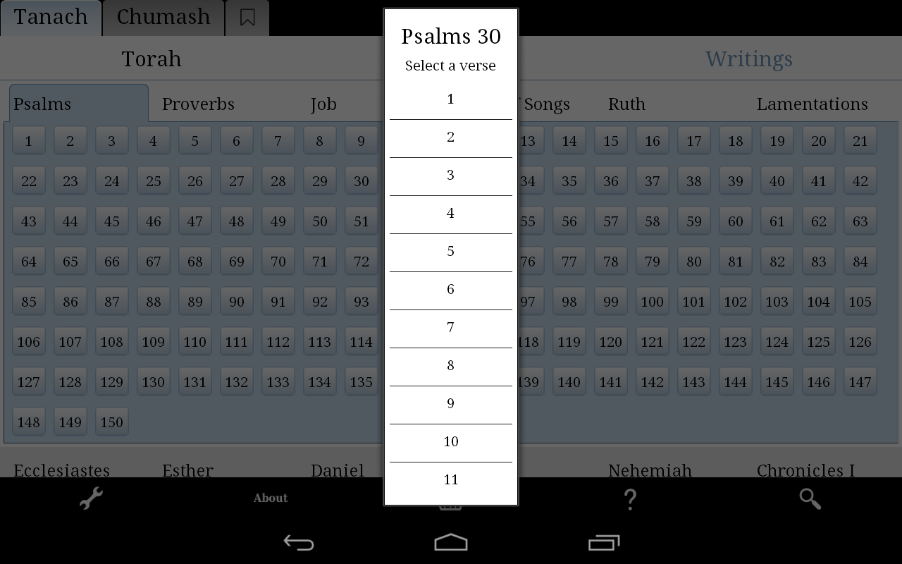 Tanach Bible - Hebrew/English- screenshot