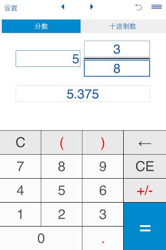 分数化成小数 - 循环小数化成分数 - 小數轉分數計算器