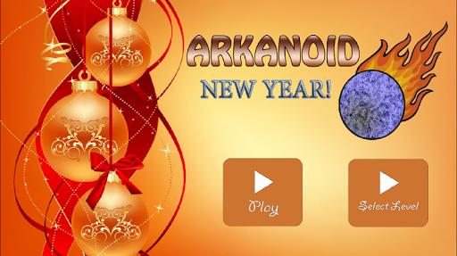 Arkanoid: New Year! 1.0 screenshots 1