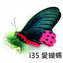 i35 Love Butterfly logo