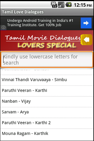 【免費娛樂App】Tamil Movies Love dialogues-APP點子