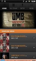 Screenshot of UMB
