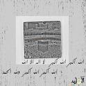 صور ورموز واتس اب اسلامية icon