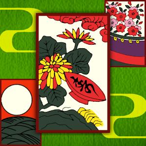 Hanafuda - Koi-Koi - KEMCO