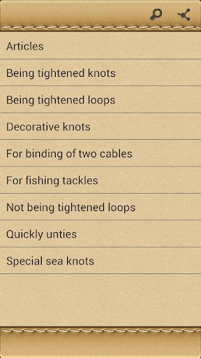 Sea knot Pro