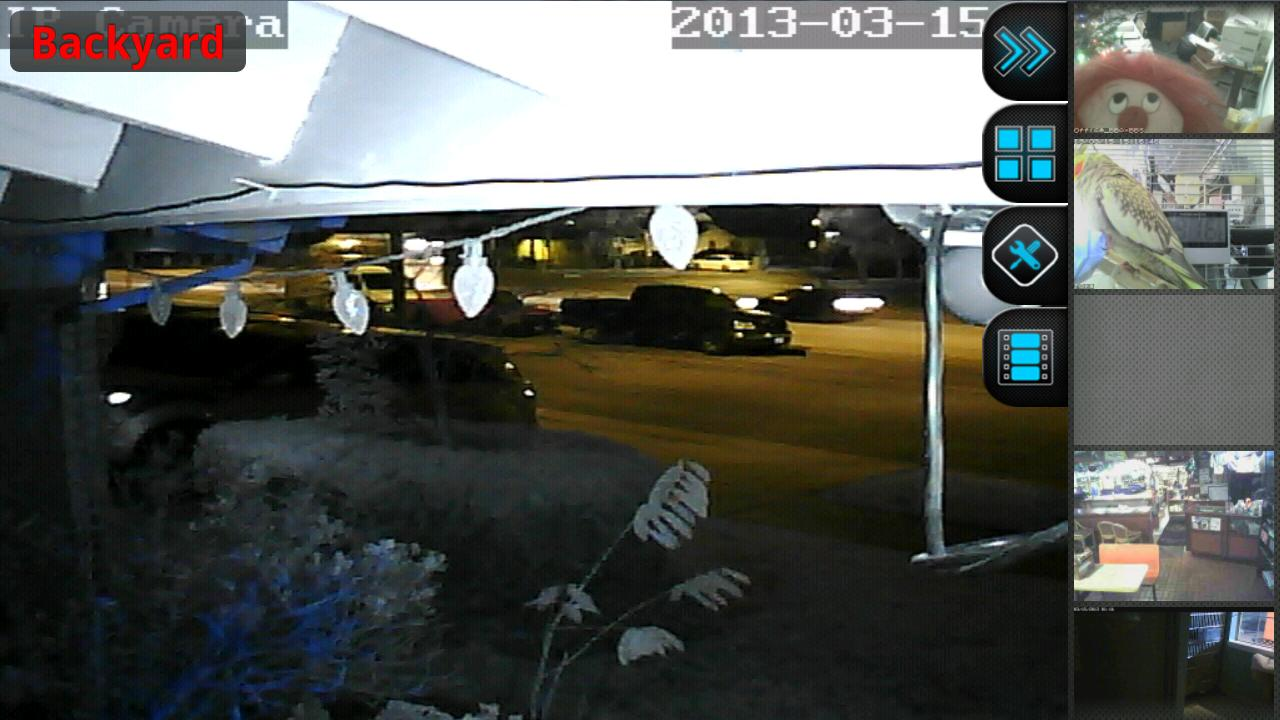 IP Cam Soft - screenshot