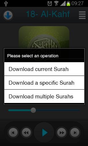 玩免費媒體與影片APP|下載Holy Quran - Khaled Kahtani app不用錢|硬是要APP