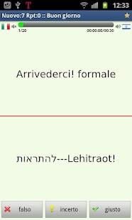 Imparare l'ebraico- screenshot thumbnail