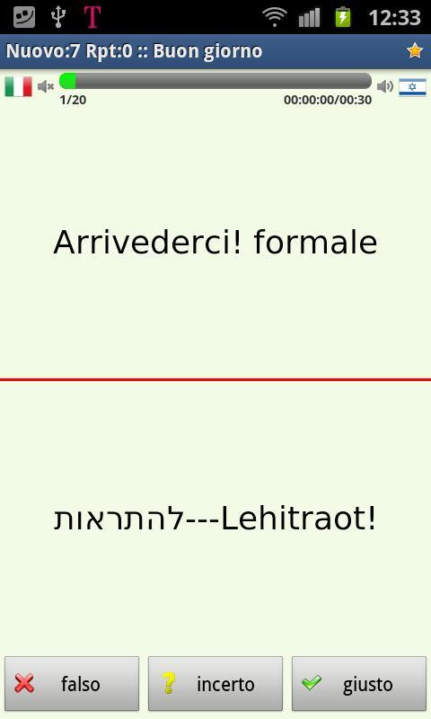 Imparare l'ebraico- screenshot