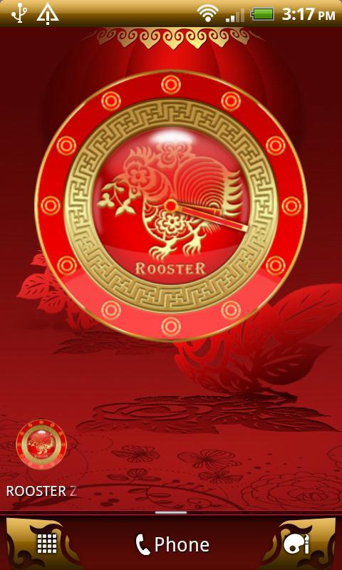 ROOSTER - Chinese Zodiac Clock - screenshot