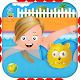 Kids Swimming Pool for Girls v20.1
