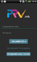 Screenshot of PRV.mk