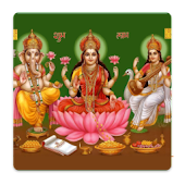 Laxmi Pooja Aarti with Audio