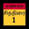 Tamil Calender Premium