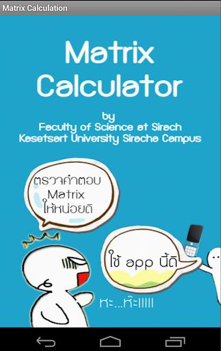 Matrix Calculators